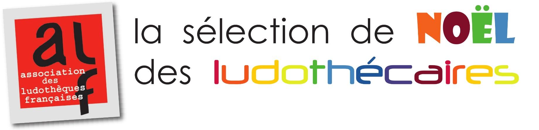 selection noel image
